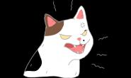 祖先的智慧 猫咪哈气原来是在模仿蛇!