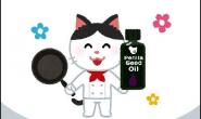 肾猫鲜食 用紫苏仔油做鲜食搭配 超简单!