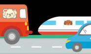 春节带宠物回家,客运、火车、高铁规定一次看!